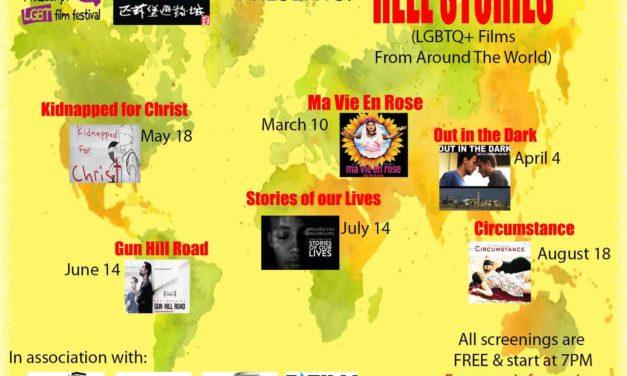 Reel Stories: International Film Series