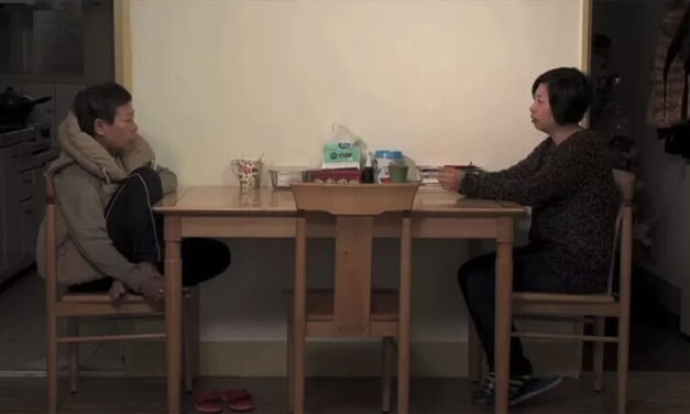 Reel Stories: Small Talk (Ri Chang Dui Hua)