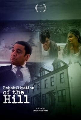 Rehabilitation of the Hill Poster